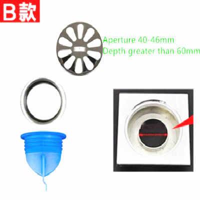 방취제 방충제 바닥 드레인 씰 욕실 싱크 드레인 스트레이너 욕실 바닥 역류 방지 밸브 화장실 파이프 튜브