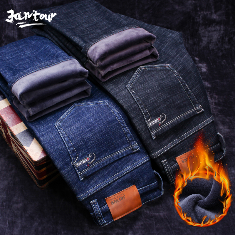 winter Warm Fleece Men's   Jeans   thick Stretch Denim Fashion   Jean   Straight Fit Trousers Cotton Pants men Large size 35 40 42 44 46