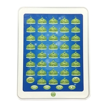 Arabic Quran Learning Machine - Muslim Islamic Holy Tablet Toy Kids' Learning Learning Educational Toys