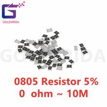 100Pcs 0805 SMD 1/8W 5% chip resistor 0R ~ 10M 0 10R 100R 220R 330R 470R 1K 4.7K 10K 47K 100K 0 10 100 330 470 ohm