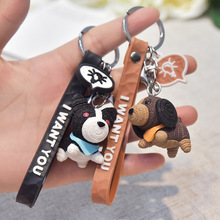 2020 Plush Wool toys Dog Car Keychains Animal Couple Key Chains Lovely Car Gift For Girl Women And Men Jewelry Day Bag Keyrings 2019 fashion dog car keychain animal couple lovely keychain car keyring gift for girl women and men jewelry anime keychain