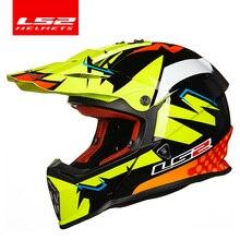 Подлинный LS2 MX437 шлем для гонок по бездорожью, мотоциклетный шлем, шлем для мотокросса