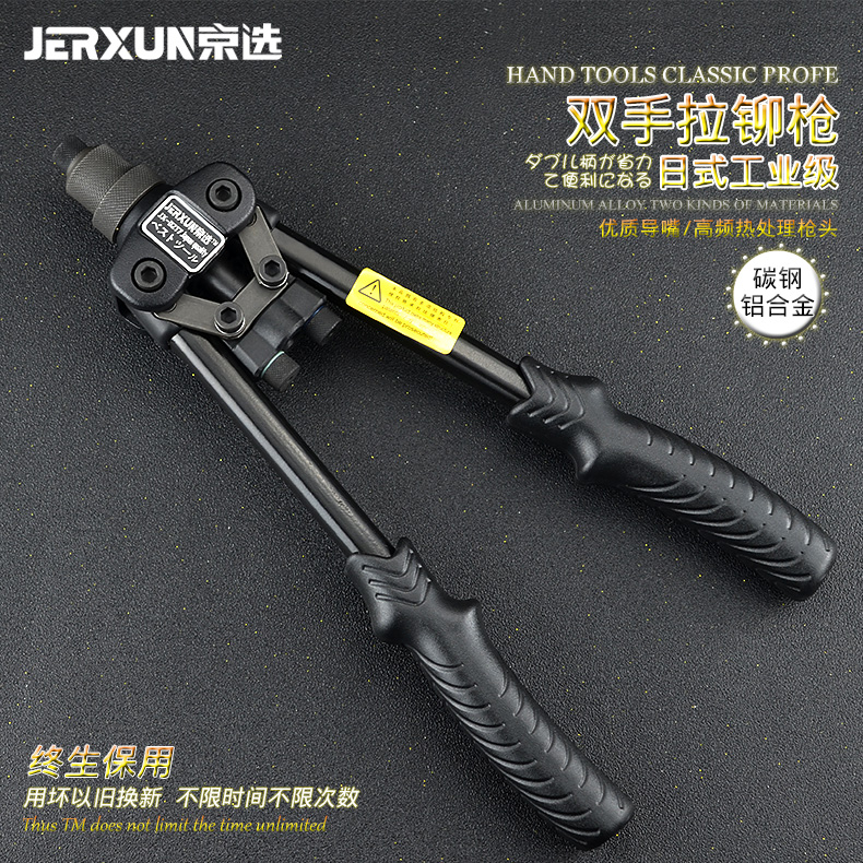 JERXUN Manual Core-pulling Riveting Gun Heavy Labor Saving Riveting Gun Industrial Grade Riveting Gun Rivet Gun Tools