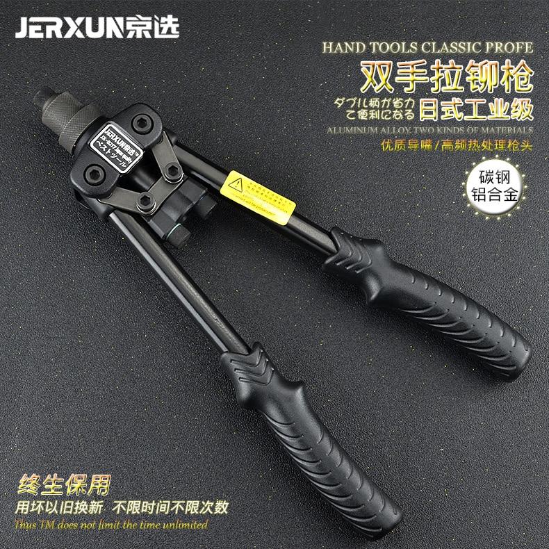JERXUN Manual Core-pulling Riveting Gun Heavy Labor Saving Riveting Gun Industrial Grade Riveting Gun Rivet Gun Tools