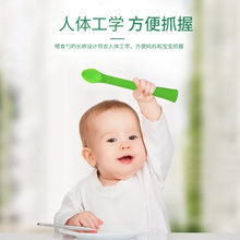Infant Silicone Spoon Edible Silicon Baby Spoon Food Grade Cereal Spoon Bamboo Silica Gel Spoon Soft Spoon Customizable(China)