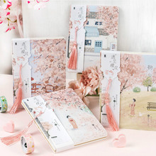 Kawaii Sakura Planner Book Janpanese Style Notebook Pink Tassel Daolin Paper Kraft Paper Mixed inner-page School stationery 100% high quality travelers notebook fiiler paper 3 types page paper 3 size page paper for travel notebook change school supplie