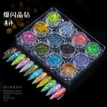 12Grids/Set Nail Glitter Powder Dust Iridescent Flakes Sequins Gold Silver Super Shining Paillette Nail Art Manicure Decorations