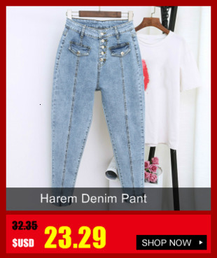 denim jeans womens
