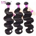 Волосы Tinashe, волнистые пучки, человеческие волосы без повреждений, 1/3/4 пряди Ков, 8-30 дюймов, натуральные волосы для наращивания, бразильские ...