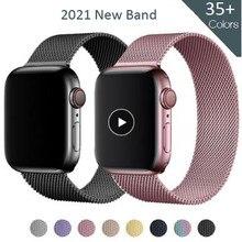 Milanese döngü Metal Watch band için Apple Watch için 6/6 s/6 artı/SE/5/4/3 38MM 42MM 40MM 44MM paslanmaz çelik bilezik Mesh askı Iwatch serisi