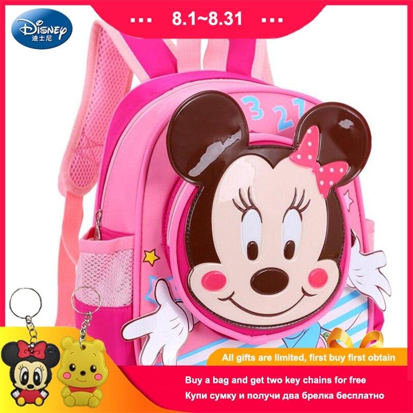 Disney Children School Bag Cartoon Mickey Mouse Minnie Backpack for Kindergarten Boys Girls Baby Kids Gift Cute Schoolbag ZFY211 ヒステリック ミニ 高 画質