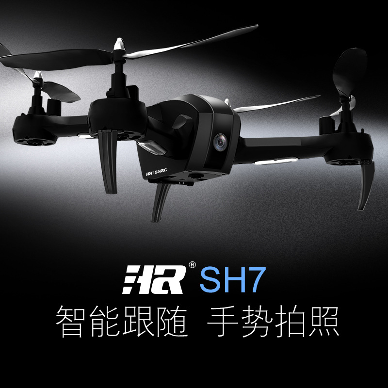 HR Unmanned Aerial Vehicle SH7 Remote Control Aircraft Quadcopter Gesture Photo Shoot Aerial Photography Intelligent Following