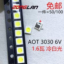 Светодиодный высокой мощности с подсветкой 100 шт 16 Вт 3030