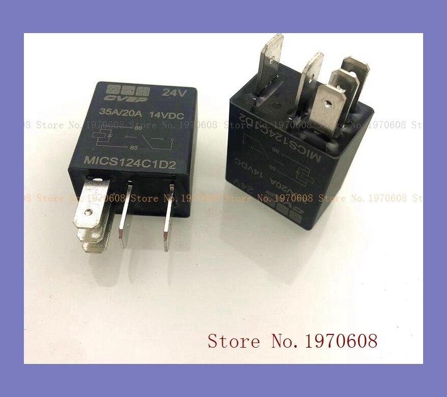 G8SE-1A4-E-12VDC 320 ohms