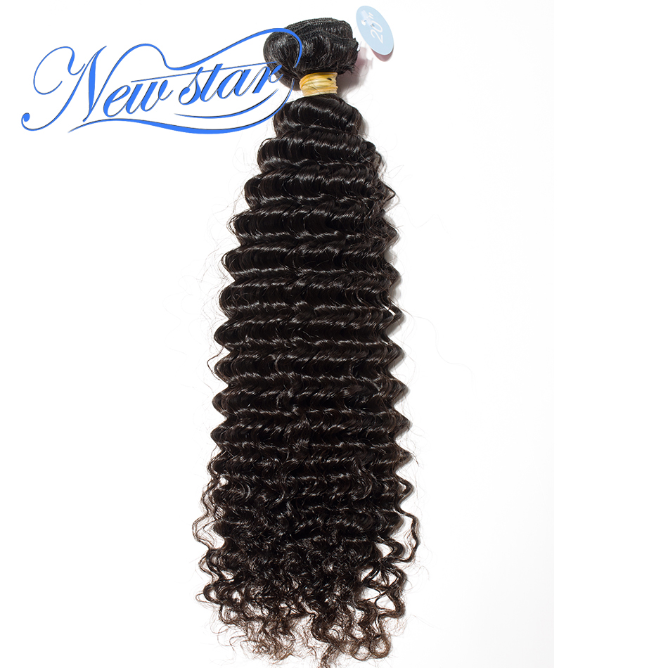 New Star Hair Afro Brazilian Deep Curly Virgin Human Hair Wave 1 3 4 Bundles Natural