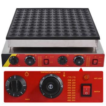 Commercial Pancake Maker Non-stick Maker  Mini Waffle Baker Machine 1PC NP-545 110V/ 220V 3200W,Waffle Size 45 * 45 * 10mm 4