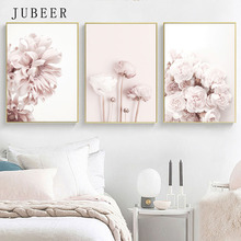Modern Flower Wall Pictures for Living Room Pink Canvas Printings Unframed Poster Cuadros Decoracion Salon Wall Art Painting