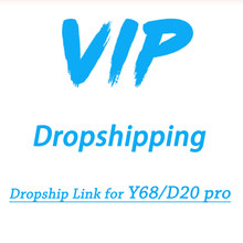 Дропшиппинг ссылку для Y68 VIP специальная деталь для D20 часы + дополнительный ремень + защитная пленка