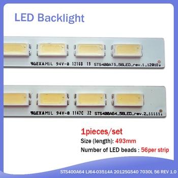 New 56LED 493MM LED backlight strip for 40PFL5537H LJ64-03514A LJ64-03501A STS400A64 2012SGS40 7030L 5K_6k 1 piece 56led 493mm new lj64 03514a led lamp strip 2012sgs40 7030l 56 rev 1 0