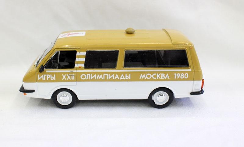 Russia 1:43 Alloy Car Model RAF 2203 Latvian Vans Collection Model