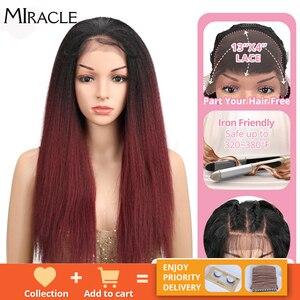 Прямые Натуральные волосы Yaki, чудо-коричневого цвета, термостойкие волосы 26 дюймов, повседневные синтетические волосы на сетке спереди для ...