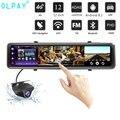 OLPAY 12 дюймов 4G, Wi-Fi, GPS Видеорегистраторы для автомобилей Android 8,1 ADAS камера в зеркале заднего вида Full HD 1080P Dash Cam Регистратор Видео Регистраторы ...