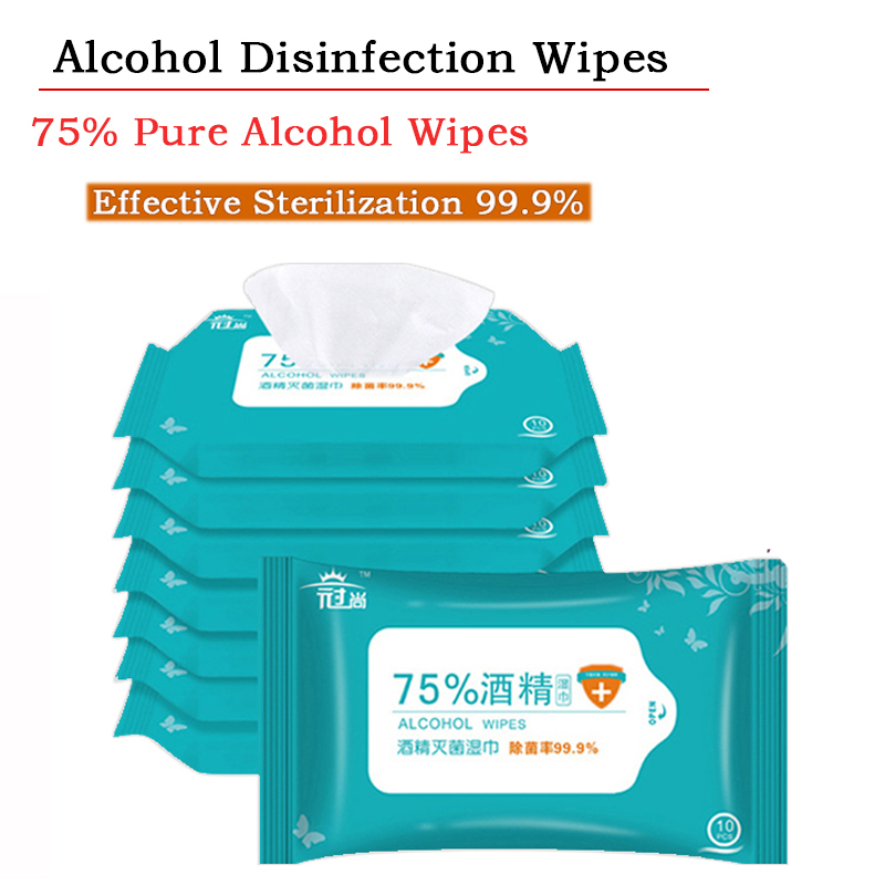 Brand 1Lot =5Packs = 50Sheets 75% Alcohol Wet Wipes Portable Sterile Sanitizer Pads Cotton First Aid Special Alcohol Wipes
