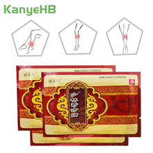 48pcs Pain Relieving Patches Knee Back Muscle Pain Reliever Shaolin Chinese Herbs Medical Massage Plaster Health Care A020