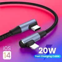 Doppel Ellenbogen PD USB Kabel für iPhone 12 Mini Pro Max PD 20W Schnelle Lade USB Typ C Kabel ladung Datenkabel für Macbook 0.5/1/2M