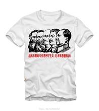 Boardrippaz T Shirt Kommunist Idole Communist Icons Marx Stalin Lenin Mao Engels T-shirt Casual Short Sleeve For Men Clothing