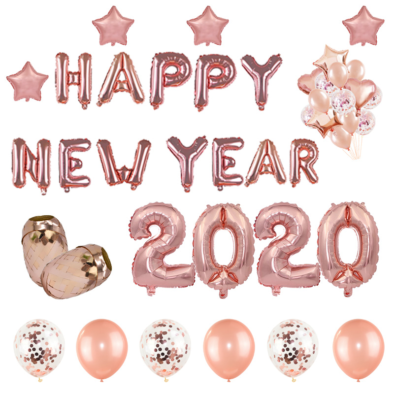 New 2018 Gold Aluminum Foil Balloon New Year Letter Events Festive Party Decor