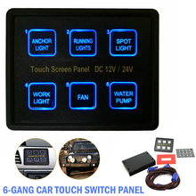 DC12-24V 6 Gang Touch Screen Switch Panel Intelligent Control Induction LED Switch Panel Touch Control Box for Car Marine Boat