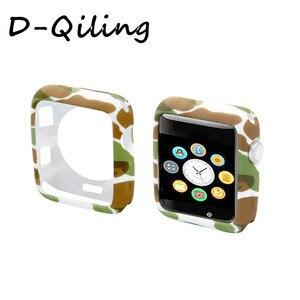 Camouflage soft TPU watch case