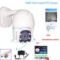 1080P AHD PTZ سرعة كاميرا بشكل قبة مراقبة متحدة المحور الأمن 4 قطعة مجموعة كشاف اشعة تحت الحمراء الأشعة تحت الحمراء للرؤية الليلية 2.0MP AHD CCTV كاميرا م...
