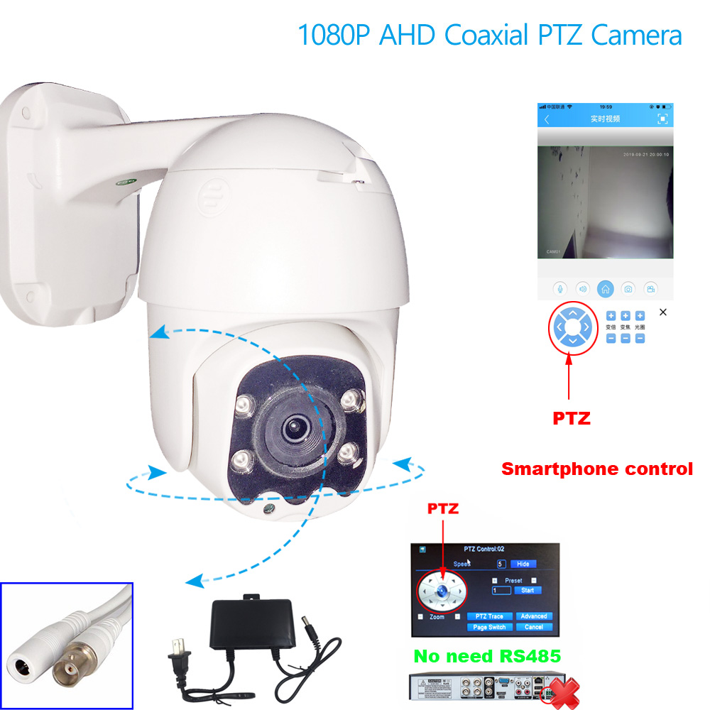1080P AHD PTZ Speed Dome Camera Coaxial Control Security 4 Pcs Array IR Light IR Night Vision 2.0MP AHD CCTV Surveillance Camera