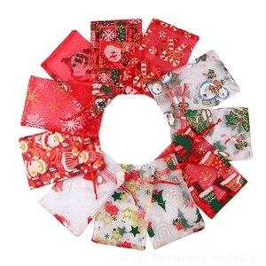 Image 1 - 50/100pcs 10X15 13X18cm בצבע אדום לבן חג המולד אורגנזה תיק גזה אלמנט תכשיטים שקיות אריזת Drawable אורגנזה מתנת שקיות 55