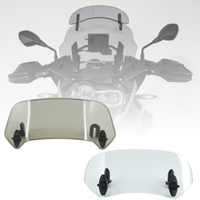 For BMW R 1250GS LC ADV R1250GS R 1250 GS Adventure Motorcycle Adjustable Windscreen Wind Deflector Spoiler Extension Windshield universal motorcycle windshield airflow adjustable windscreen extension deflector windshield spoiler small