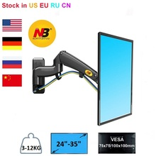"""NB North Bayou Black F300 Full Motion Monitor Wall Mount TV Bracket with Adjustable Gas Spring for 24"""" 35"""" LED LCD Monitor TV"""