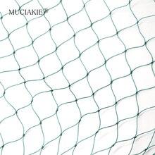 MUCIAKIE Mesh 5x5cm Garden Plant Netting PE Mesh Fruit Vegetable Protect Anti Bird Net Climing Plant Support Garden Trellises