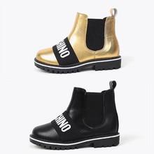 Новинка, золотистые и черные ботинки для детей, высокое качество, зимняя плюшевая обувь, теплые ботинки для принцессы, девочек, детей