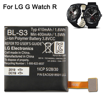 Replacement Watch Battery BL-S3 For LG G Watch R W110 W150 Smartwatch Genuine Replacement Watch Battery 410mAh replacement geb212 battery for leica total station