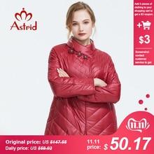 Astrid high AM-6145 women