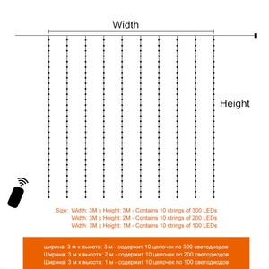 3x3 м гирлянды рождественские светодиодные гирлянды usb-пду шторы гирлянда для свадьбы/вечерние/окно/внутренний и внешний створчатый распашный сад на открытом воздухе украшения дома