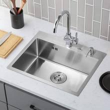 Кухонная раковина ручной работы 55x45 см