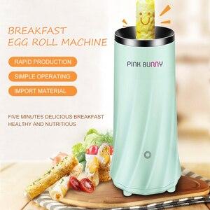 Image 2 - יצרנית אגרול ביצת כיריים חשמליות ארוחת בוקר מכונה מטבח מכשיר 220V ביתי DIY אחת צינור נקניק מכונה D45