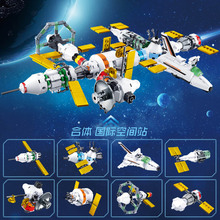 Model building kits compatible with Legoingly city International Space Station 3D blocks Educational toys hobbies for children стоимость