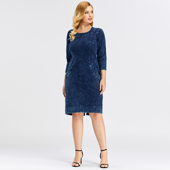 LIH HUA Women's Plus Size Denim Dress high flexibility Slim Fit Dress Casual Dress Shoulder pads for clothing 2