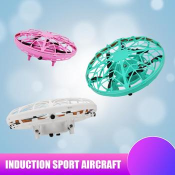 Children's toy UFO drone, infrared remote control, adult gift, multiplayer entertainment team toys, inductive motion aircraft image