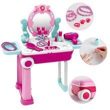 Детские кухонные игрушки игровой домик для путешествий тележка