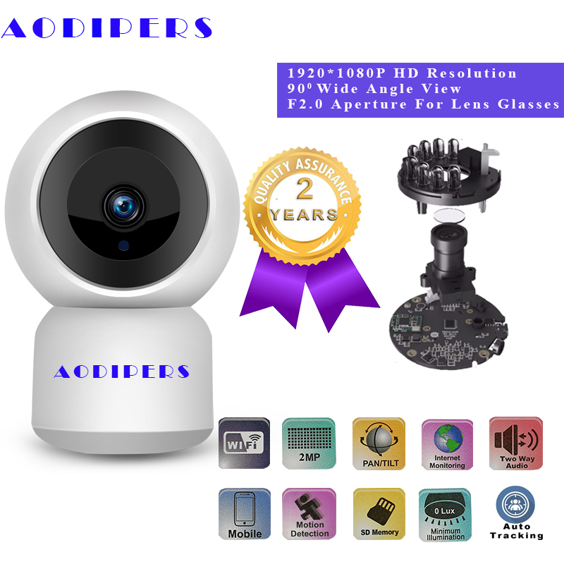 1080P IP Camera wireless PTZ Home Security Camera Supports H.264 Infrared 3.6 mm lens night vision auto tracking CCTV Camera